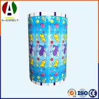Buy cheap PP Frontal Tape For Diaper from wholesalers