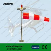 Buy cheap Heliport Helipad Liaght Weathervanes from wholesalers