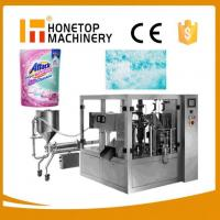 Buy cheap Auto Retort Pouch Packing Machine Low Price from wholesalers