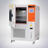Buy cheap High low humidity test chamber product