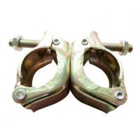 Buy cheap Scaffolding Stamped JIS Type Swivel Coupler Yellow Zinc from wholesalers