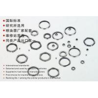 Buy cheap Common Rail injector adjusting gaskets from wholesalers
