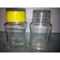 Buy cheap SPICE CONTAINER from wholesalers