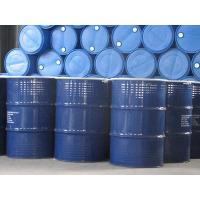 Buy cheap 201 Methyl Silicone Oil or Polydimethylsiloxane from wholesalers