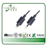 Buy cheap Good Quality Assembly Toslink Plug Fiber Optical Cable from wholesalers