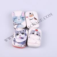 Buy cheap Cute Contact Lens Case with PU Leather from wholesalers