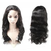 Buy cheap Straight Frontal Lace Wig from wholesalers