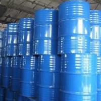 Buy cheap 2,3,5-Trifluorobromobenzene from Wholesalers