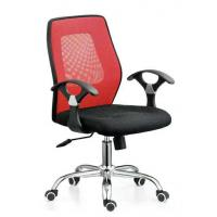 Buy cheap Employee Chair from wholesalers
