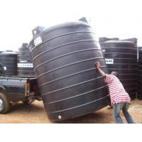 Buy cheap Water Storage Tanks from wholesalers