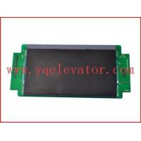 Buy cheap Kone elevator display board KM51104206G01 elevator spare parts from wholesalers