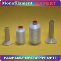 Buy cheap LDPE MONOFILAMENT from Wholesalers