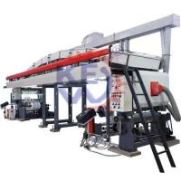 Buy cheap Lamination Machine from wholesalers