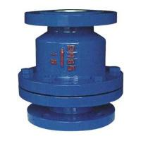 Buy cheap Ball valve Energy saving silencing check valve from wholesalers