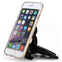 Buy cheap Cd Slot Magnetic Phone Holder For GPS Phone Devices , Cell Phone Magnetic Car Mount from wholesalers