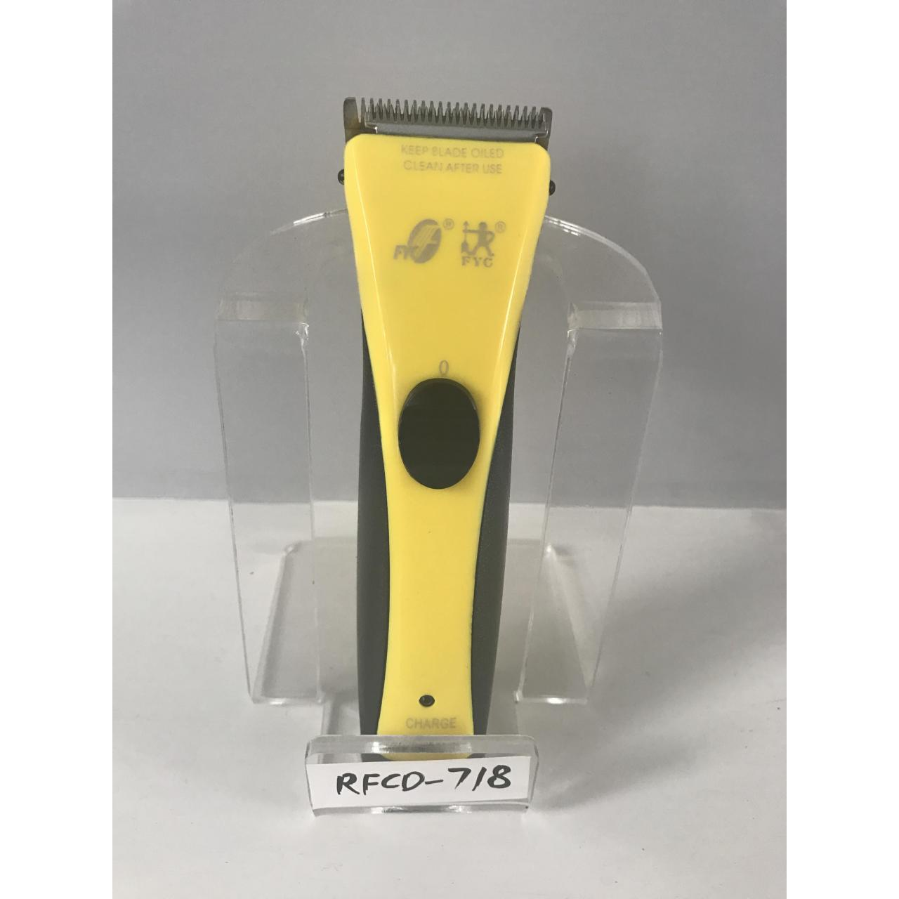 Buy cheap Leopard Grain Silent Kids Hair Clippers / Hair Trimmer For Babies RFCD-218 from wholesalers