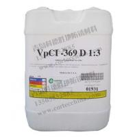 Buy cheap Water-based VPCI Name:VpCI-369D 1:3 from Wholesalers