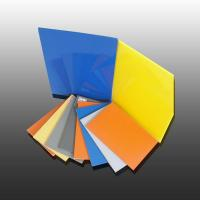 Buy cheap PVC Rigid Vinyl Sheet from wholesalers