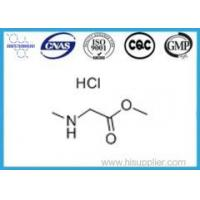Buy cheap Sarcosine methyl ester hydrochloride CasNo: 13515-93-0 from Wholesalers