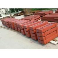 Buy cheap Jaw plate -Flat hammer - Hammer head from wholesalers