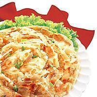 Buy cheap Green Onion Pie Product ID: P005 from wholesalers