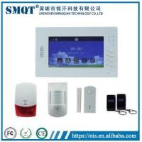 Buy cheap Alarm Kits Model: EB-839 commercial security alarm systems from wholesalers