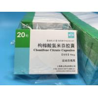 Buy cheap Clomifene/clomid(clomid Cycle and Clomid Side Effects/Effects of Clomid)/clomiphene Citrate Tablets from wholesalers
