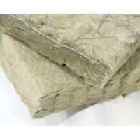 Buy cheap Rock Wool Insulation Blanket from wholesalers