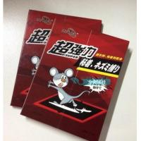 Buy cheap Strong stick rat rat board mousetrap sticky mouse paper was used rubber red (40 g) from wholesalers