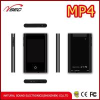Buy cheap Top Quality Mp4 Usb Player Kit from wholesalers