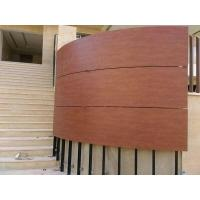 Buy cheap HPL/Post-forming/Compact laminates wall cladding system from wholesalers