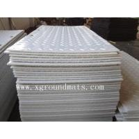 Buy cheap Heavy Equipment Mud Mats/HDPE Crawler Road Mats/Construction Matting and Temporary Roads mat from wholesalers
