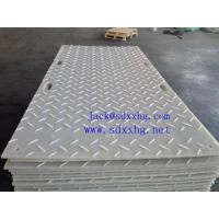 HDPE ground mat/ event plastic floor mat/ construction road mat