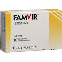 Buy cheap famvir from wholesalers