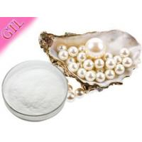 Buy cheap Pearl Powder from wholesalers