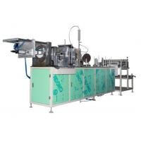 Buy cheap High-frequency series Microcomputer Cylinder Fully Automatic Gluing Machine from wholesalers
