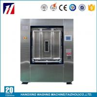 Buy cheap Front Load Commercial Grade Washing Machine from wholesalers