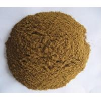 Buy cheap meat bone meal product