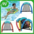 Buy cheap Plastic Gear Funny Pool Noodle Sling Floating Net Chair from wholesalers