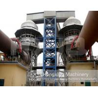 Buy cheap Cement kiln from Wholesalers