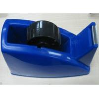 Buy cheap Blue color large size Tape dispenser,PP material ,HS8 from wholesalers