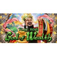 Buy cheap IGS the God of Wealth Coming Fa Fa Fa Fortune And Wealth Real Casino Slot from wholesalers