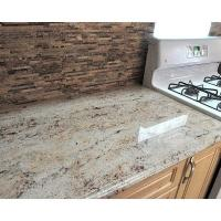Buy cheap Granite Countertops from wholesalers
