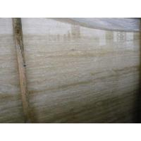 Buy cheap Travertine Slabs from wholesalers