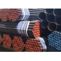 12 Inch Scaffolding Steel Pipe , ISO9001 Oil / Gas Carbon Steel Seamless Pipe