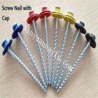 Buy cheap Annular Ring Shank Pallet Nail from wholesalers