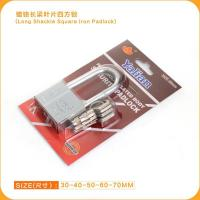 Buy cheap Chrome plated long shackle padlock from wholesalers