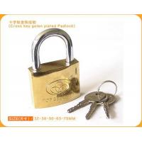 Buy cheap golden plated iron padlock from wholesalers