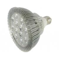 Buy cheap Gu10 Cool White Led Gu10 18w Bulb Gu10 from wholesalers