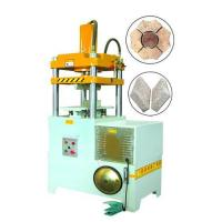 Buy cheap Stone Stamping Machines SY-S100 from Wholesalers